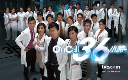 On call 36 hours tvb