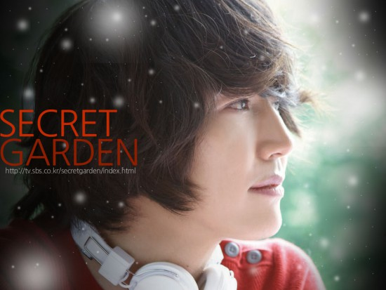 secretgarden 7