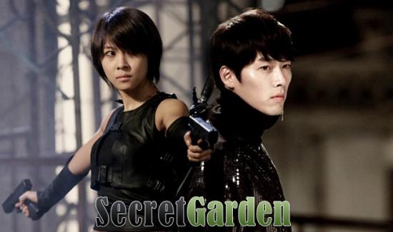 secretgarden2