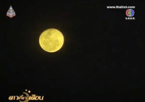Screen Shot 2013-09-11 at 11.37.41 PM