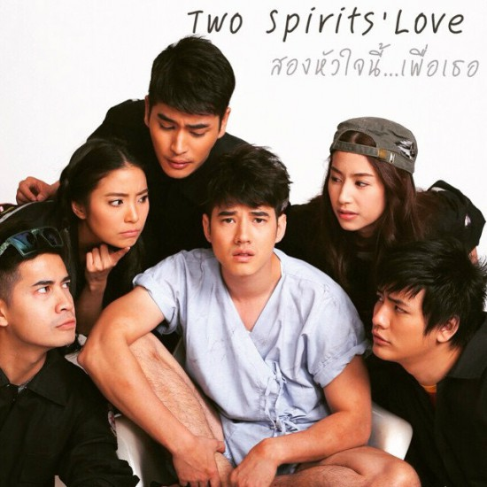 Mario Maurer in a new romcom with Mint Chalida | Lovefia's Blog