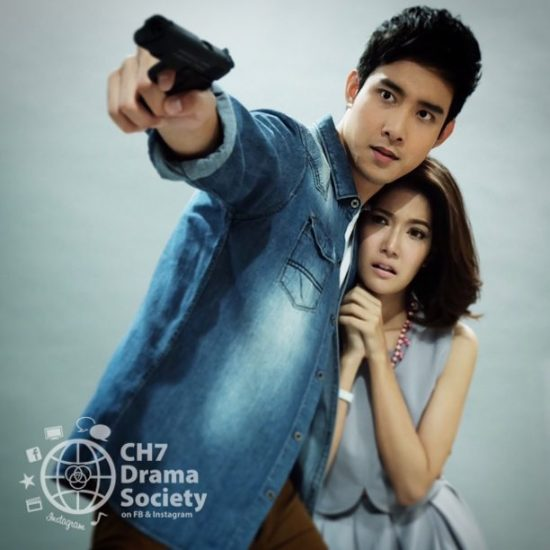 """Reference Guide: """"Once Upon a Time in My Heart"""" 
