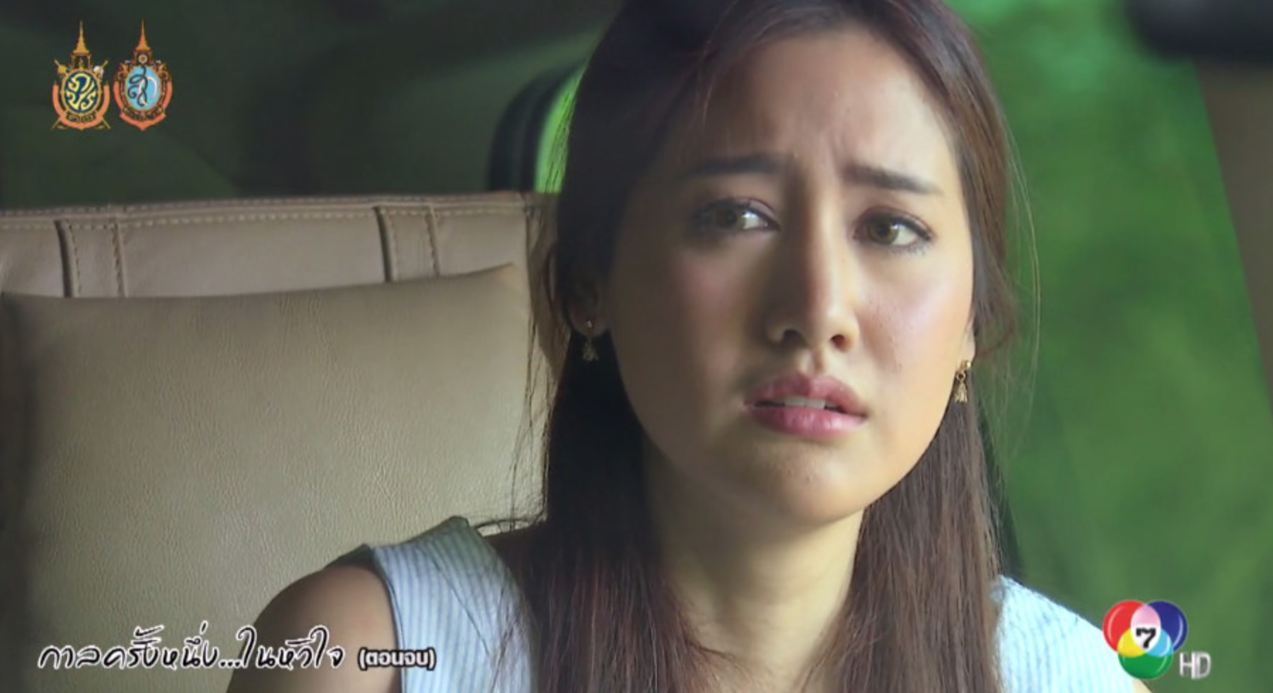 Once Upon a Time in My Heart – Episode 12 Final | Lakorn