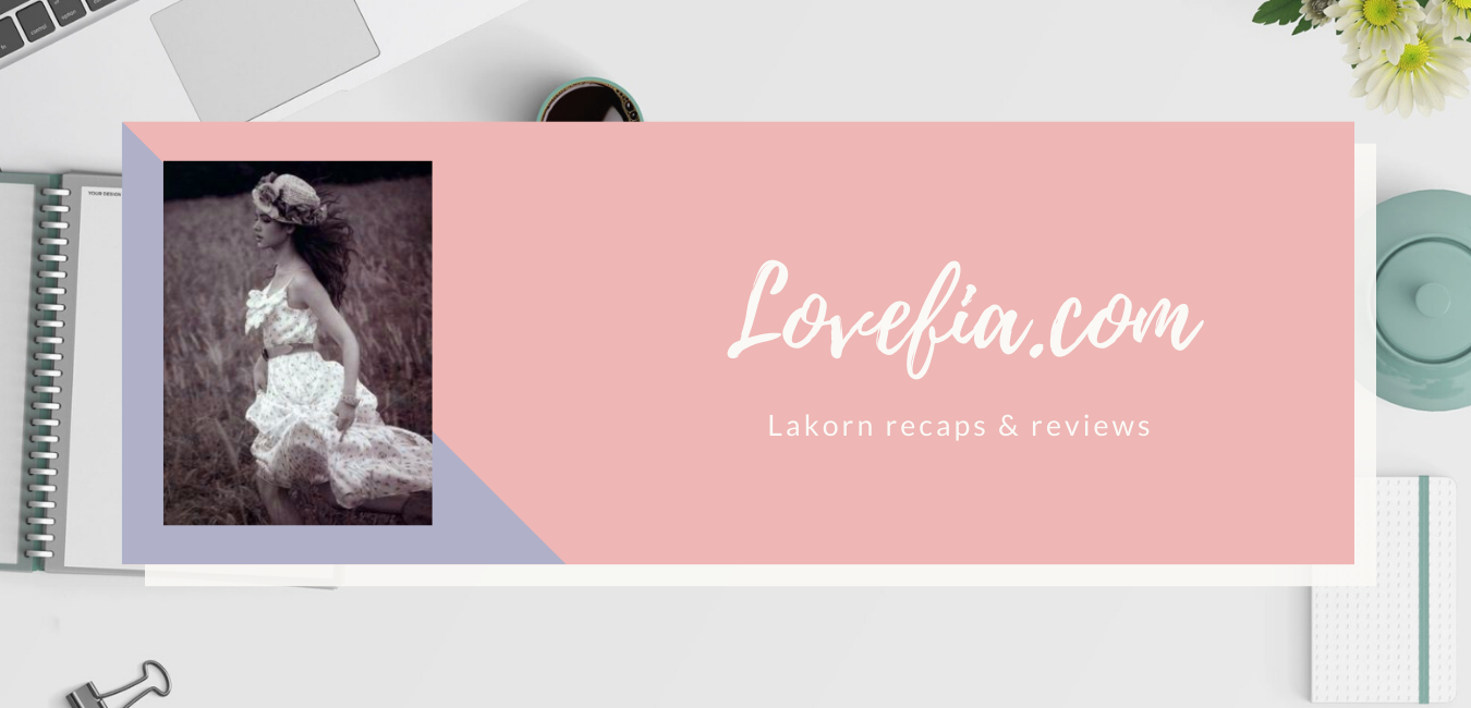 Lovefia's Blog
